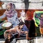 Mural Art's Lane