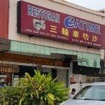 Restaurant EatTime Laksa