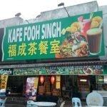 Fooh Singh Cafe