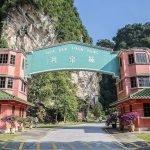 Kek Look Tong