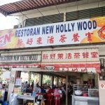 Restoran New Hollywood