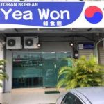 Yea Won Korean Restaurant