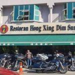 Restoran Hong Xing Dim Sum