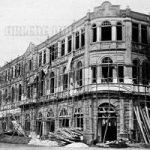 Arlene House (Chung Thye Phin Building)
