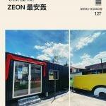 Zeon Home Snack House
